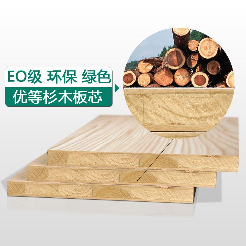 兔宝宝板材 正品 环保e0级17mm生态免漆板 杉木芯